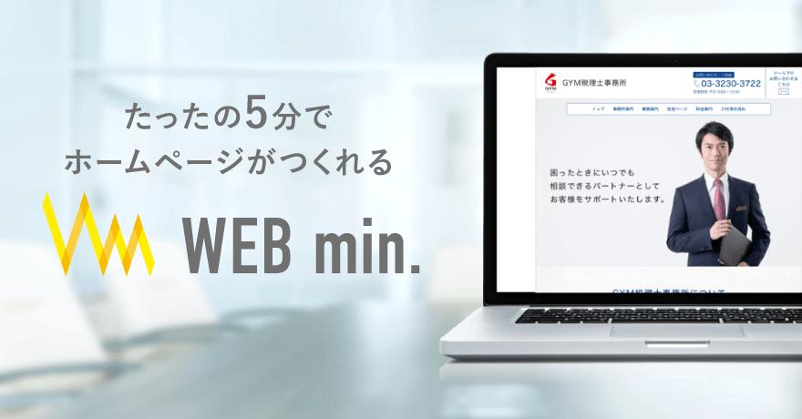 WEB min.
