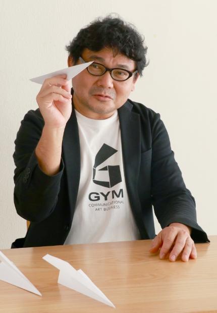 代表取締役 久保木 肇