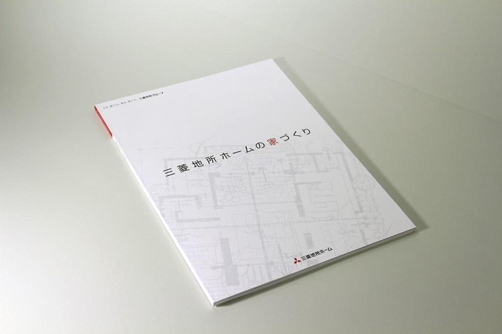 三菱地所ホーム株式会社